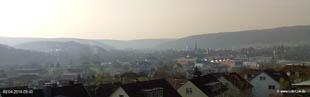lohr-webcam-02-04-2014-09:40