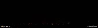 lohr-webcam-08-12-2014-21:50