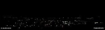 lohr-webcam-01-08-2016-22:10