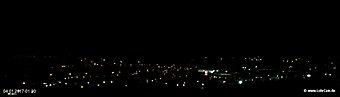 lohr-webcam-04-01-2017-01_30