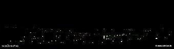 lohr-webcam-14-08-2018-01:40