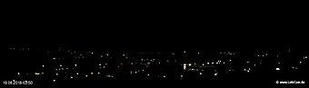 lohr-webcam-19-08-2018-03:50