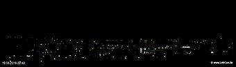 lohr-webcam-19-08-2018-22:40