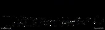 lohr-webcam-19-08-2018-23:40