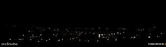 lohr-webcam-03-10-2018-02:40