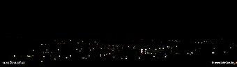 lohr-webcam-14-10-2018-05:40