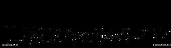 lohr-webcam-16-09-2018-01:50