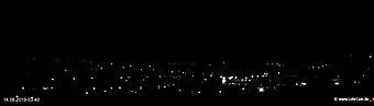 lohr-webcam-14-06-2019-03:40
