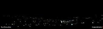 lohr-webcam-18-07-2019-23:50