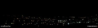lohr-webcam-07-03-2019-01:40
