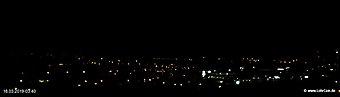 lohr-webcam-18-03-2019-03:40